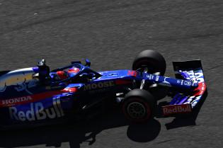 Kvyat wil eindelijk scoren in Japan: 'Ook voor Honda'