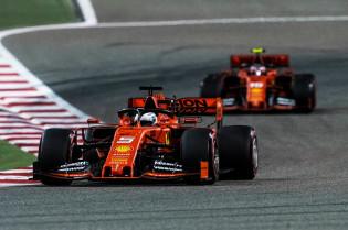 Leclerc hoopvol: 'Zou maar al te graag met Vettel om de volgende titel strijden'