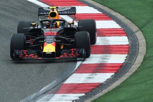 Hoe laat is de kwalificatie voor de Grand Prix van China?