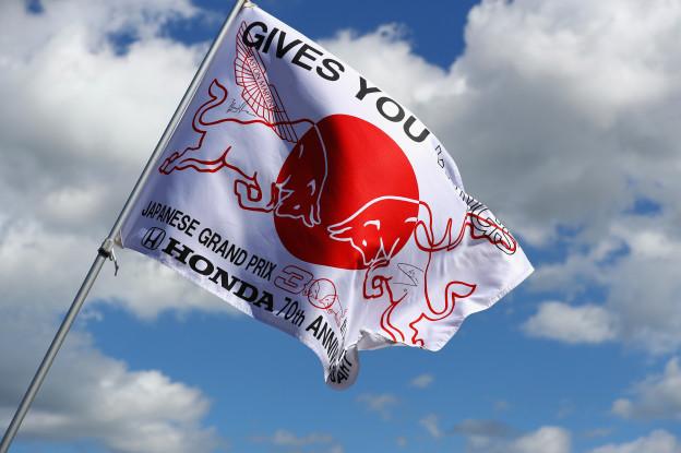 Speciale Red Bull-Toro Rosso tribune in Japan: al 15.000 tickets verkocht