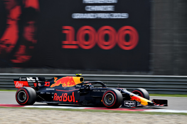 Poleposition voor Bottas, Verstappen vanaf vijfde plek